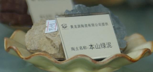 2013_06_26_011