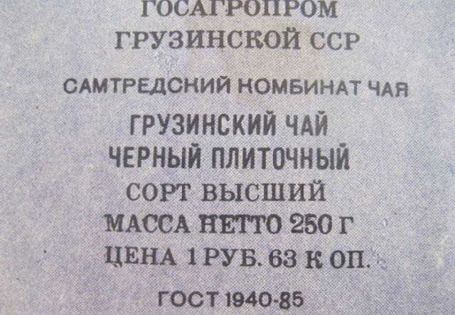 2013_07_02_05_059