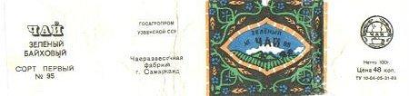 2013_07_04_05_002