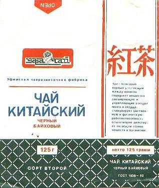 2013_07_04_05_022