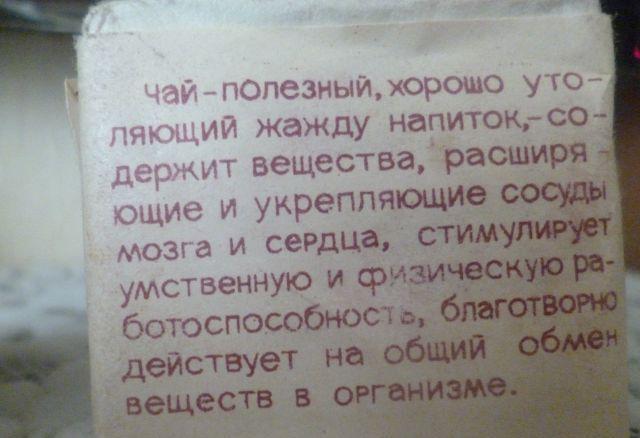 2013_07_09_01_020