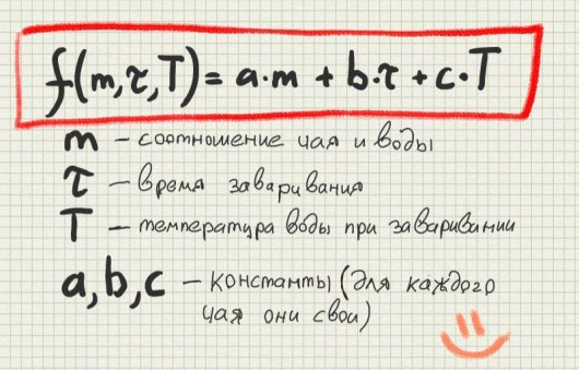 2013_09_06_10_002