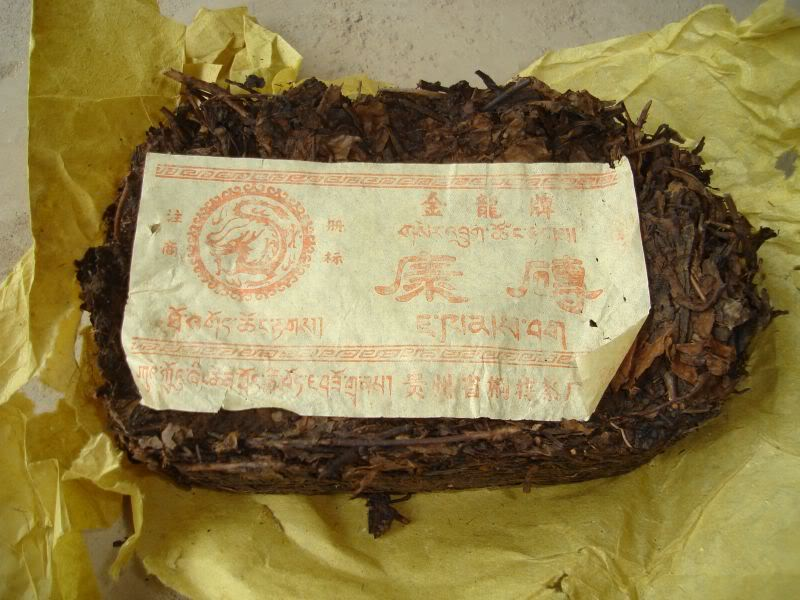 тибетский чай для похудения рецепт