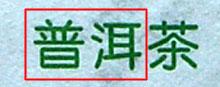 2014_01_10_04_006