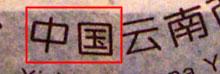 2014_01_10_04_008