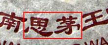 2014_01_10_04_012