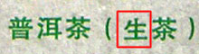 2014_01_10_04_023
