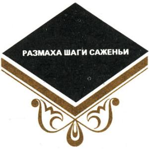 2014_01_24_03_024