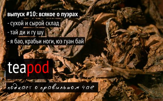 2014_05_06_11_001