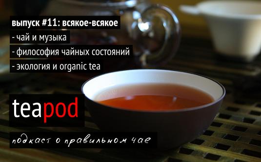 2014_05_06_12_001