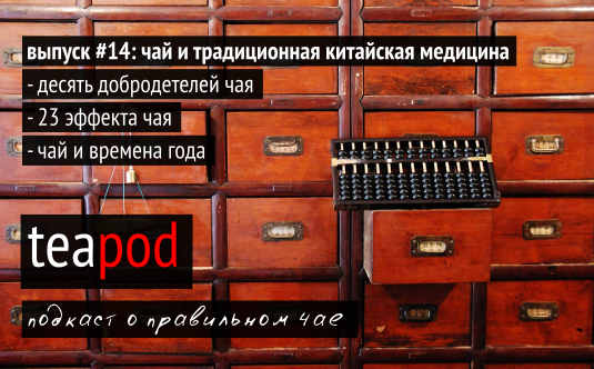 2014_05_06_15_001