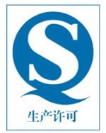 2014_09_08_01_001
