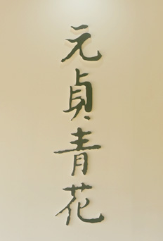 2015_03_29_03_004
