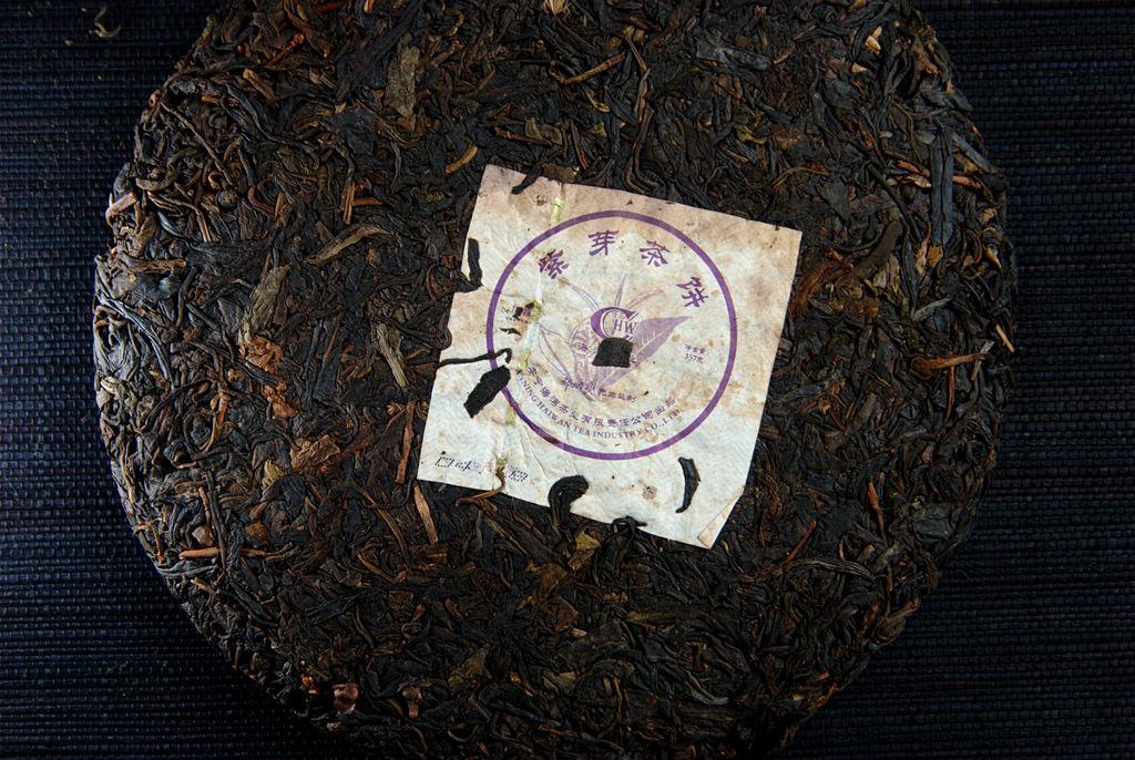 как заваривать пурпурный чай чанг шу