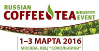 United Coffee & Tea Industry Event 2014