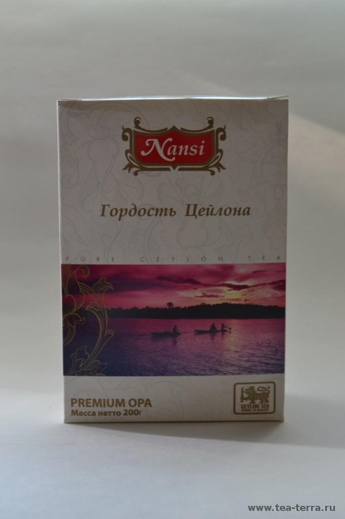 Обзор чая Nansi. Гордость цейлона. Premium OPA