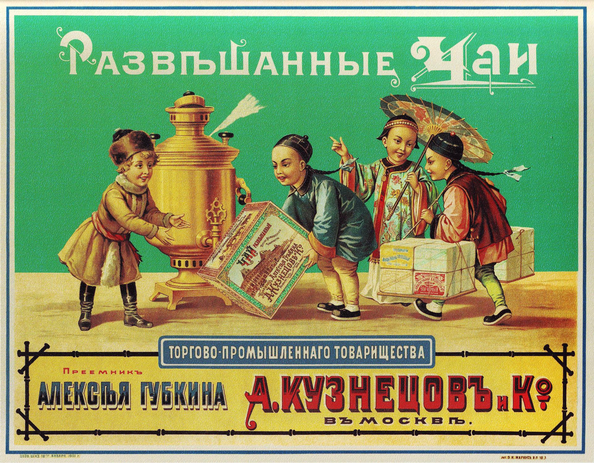 https://www.tea-terra.ru/wp-content/uploads/2013/07/2013_07_22_08_011.jpg