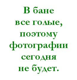 2013_07_25_36_001
