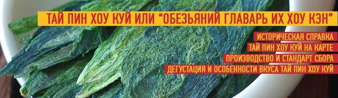2013_09_05_13_001
