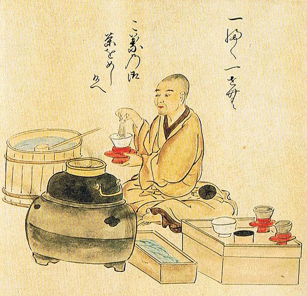 История чая самое начало