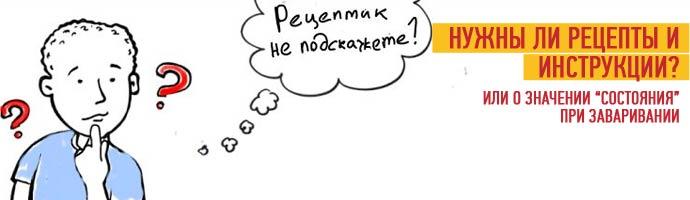 2013_09_06_09_001