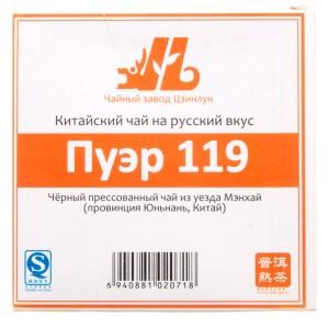 2013_12_28_07_003