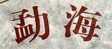 2014_01_10_04_011