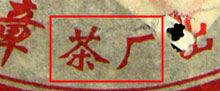 2014_01_10_04_018