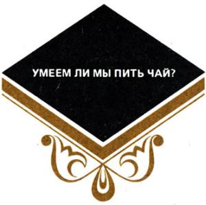 2014_01_24_03_025