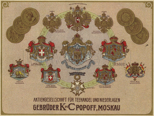 K and S Popov Brothers publicity