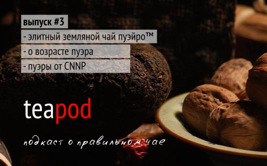 2014_05_06_04_001
