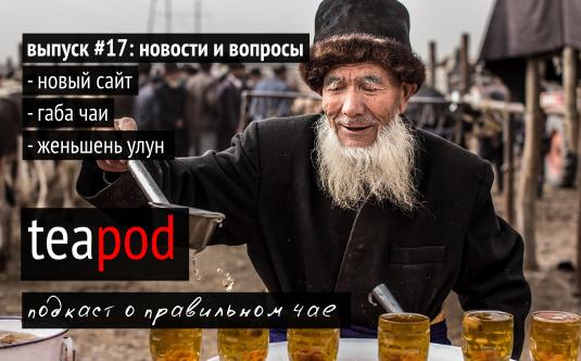 2014_08_30_01_001