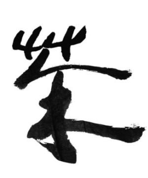 2015_04_27_01_009