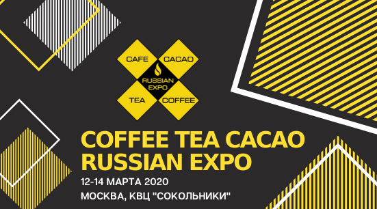 Russian Coffee Tea Cacao Exhibition and Conference