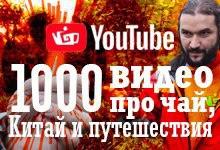 Сергей Шевелев - YouTube 24.02.2021