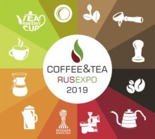 Russian United Coffee Tea Industry Event, Russian Coffee and Tea Exhibition, Российская выставка Кофе и Чая в Москве