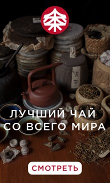 Распродажа - Интернет-магазин ДаЧа 21/10/2019