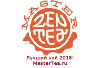 Интернет-магазин китайского чая и посуды в Москве - купить, узнать цены 13/06/2018