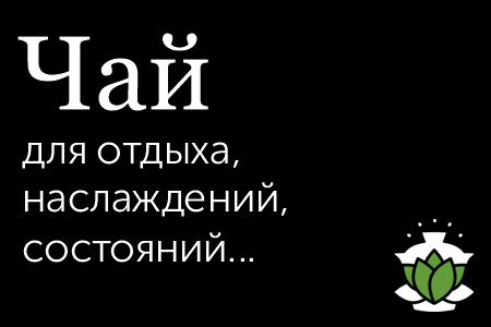sgchay.ru 07.05.2020